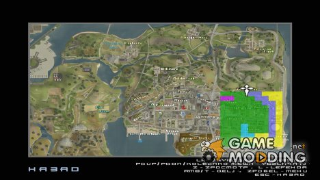 Diamond rp Карта для GTA San Andreas