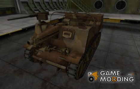 Шкурка для американского танка T82 for World of Tanks