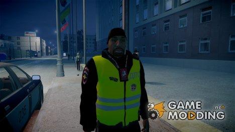 Сотрудник ДПС for GTA 4