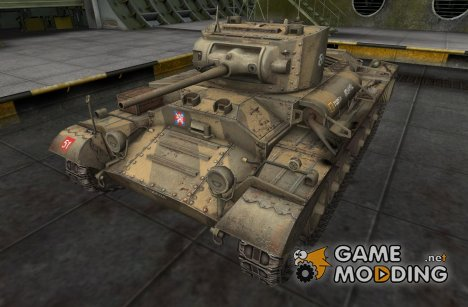 Шкурка для Valentine для World of Tanks