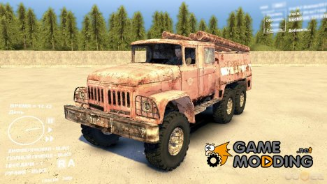 ЗиЛ 131-02 Пожарная for Spintires DEMO 2013