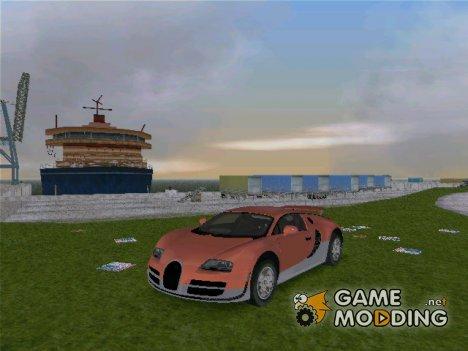 Bugatti Veyron Extreme Sport для GTA 3