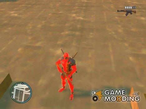 Цветные иконки для оружия for GTA 4