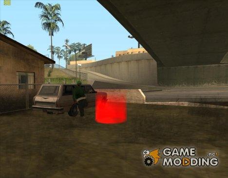 Продавец оружия на Гроув Стрит for GTA San Andreas
