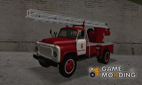 ГАЗ-52 АЛ-18 for GTA San Andreas