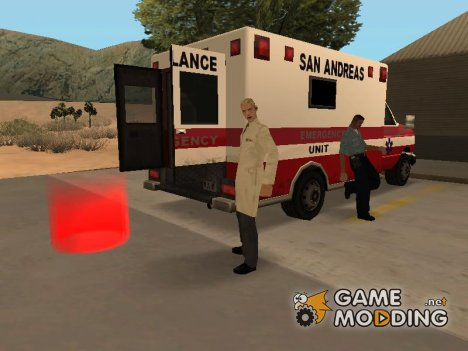Быть донором крови для GTA San Andreas