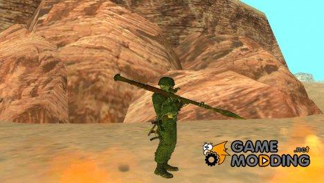 Пак оружия от Mistikill'a для GTA San Andreas