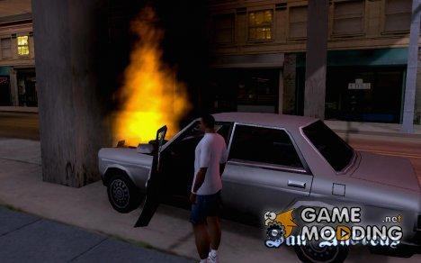 Car 0@ Burning (Вторая версия) для GTA San Andreas