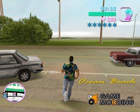 Рубашка Max Payne для GTA Vice City