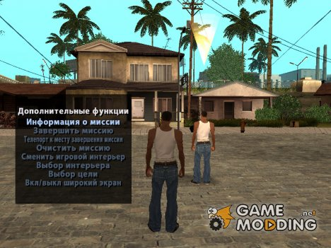 "DYOM ""Плюс плюс"" для GTA San Andreas"