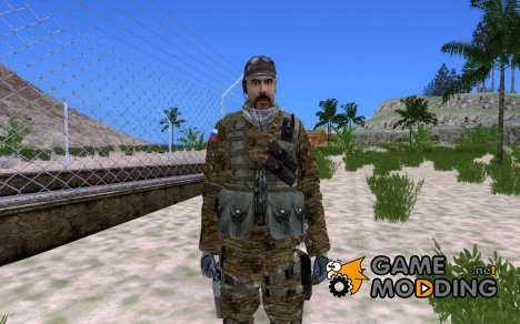 Русский штурмовик for GTA San Andreas