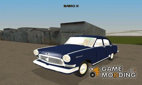 ГАЗ 21 Волга v3 for GTA San Andreas
