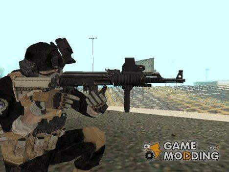 Tactical AK-47 for GTA San Andreas