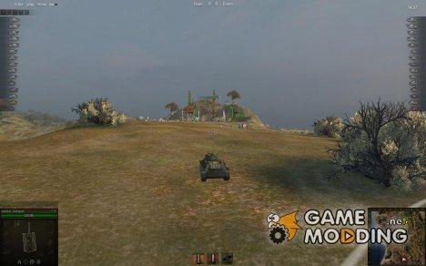 Аркадный, Снайперский и Арт прицелы 0.7.1 для World of Tanks