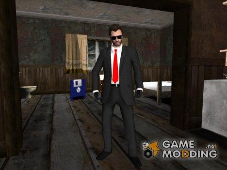 Skin GTA V Online HD в красном галстуке for GTA San Andreas