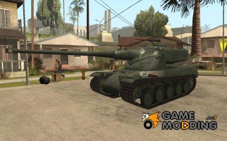 AMX 50B для GTA San Andreas