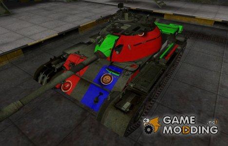 Качественный скин для Type 62 для World of Tanks
