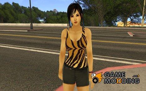Kokoro II for GTA San Andreas