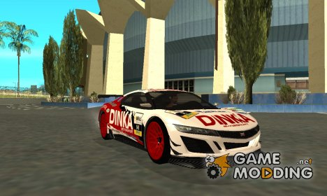 Dinka Jester Racear GTA V для GTA San Andreas