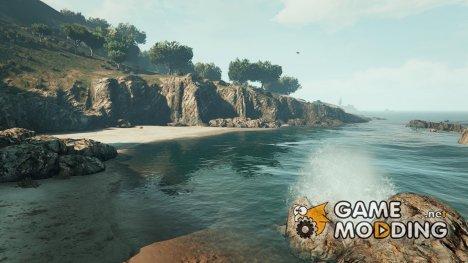 Real Life Graphics 1.0 for GTA 5