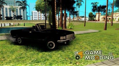 Газ 3102 Фаэтон ( Парадный ) для GTA San Andreas