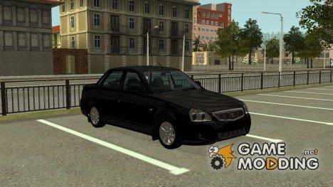 Пак машин для комфортной игры  by Frez. V2 для GTA San Andreas