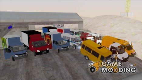 Пак машин ГАЗель Бизнес for GTA San Andreas