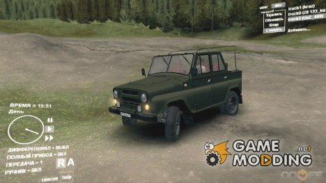 УАЗ 469 военный for Spintires DEMO 2013