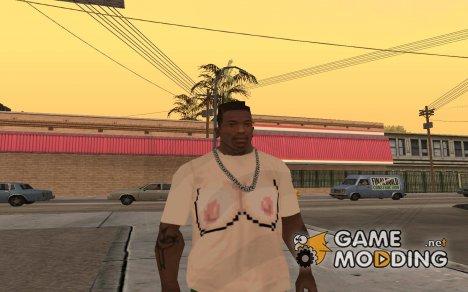 Футболка с титьками для GTA San Andreas