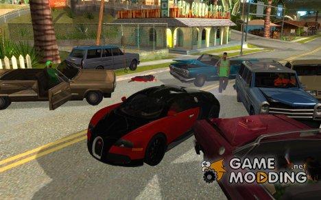 Бесконечное здоровье авто for GTA San Andreas