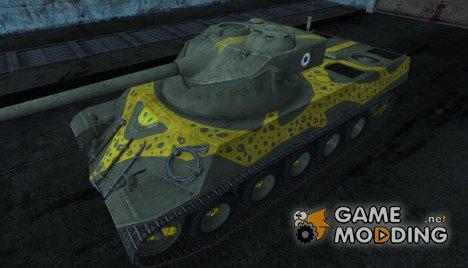 Lorraine 40T с анимацией вентиляторов для World of Tanks