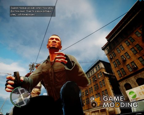 """Сборка оружия """"особого"""" наемника for GTA 4"""