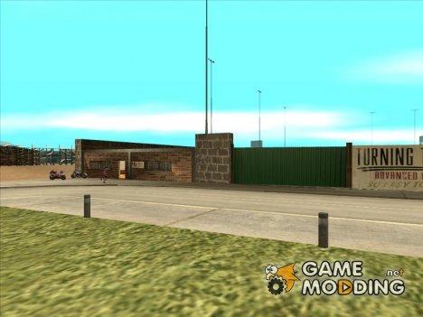 Новая текстура школы байкеров for GTA San Andreas