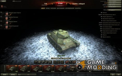 Премиум и базовый ангар со снегом for World of Tanks