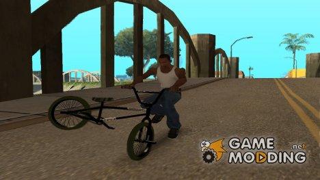 Трюки на байке от Hedgy for GTA San Andreas