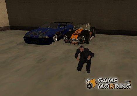 Пак, заменяющий все машины в игре for GTA San Andreas