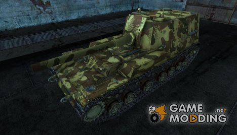Объект 212 для World of Tanks