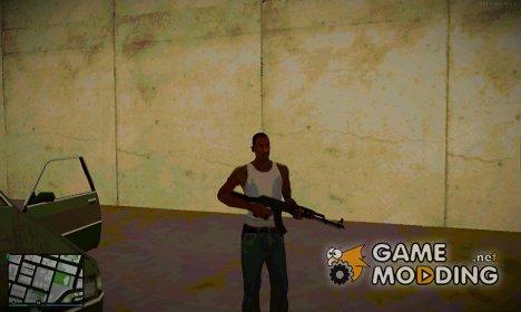Пак модов для комфортной игры в самп for GTA San Andreas