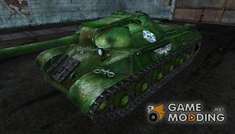 Шкурка для танка ИС-3 Варзаммер for World of Tanks