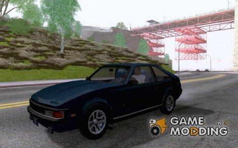 Toyota Celica Supra Mk2 for GTA San Andreas