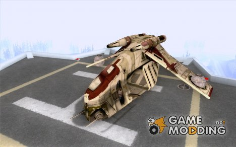 Republic Gunship из Star Wars for GTA San Andreas