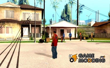 Not ENB для GTA San Andreas