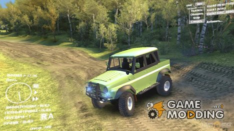 УАЗ 469Г for Spintires DEMO 2013