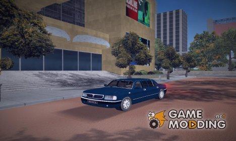 Волга 3110 лимузин для GTA 3