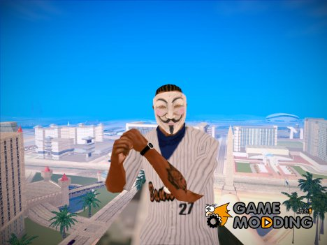 Guy Fox mask (DayZ Standalone) для GTA San Andreas