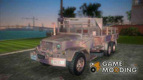 M352A 1986 для GTA Vice City