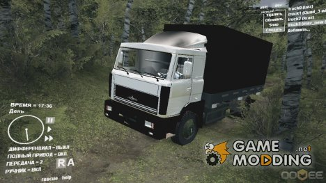МАЗ 5336 for Spintires DEMO 2013