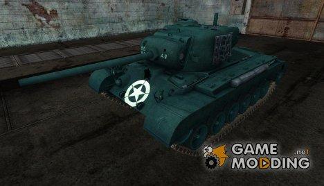 Шкурка для Pershing для World of Tanks