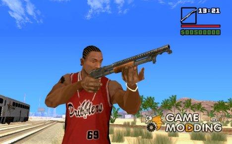 Новый дробовик for GTA San Andreas