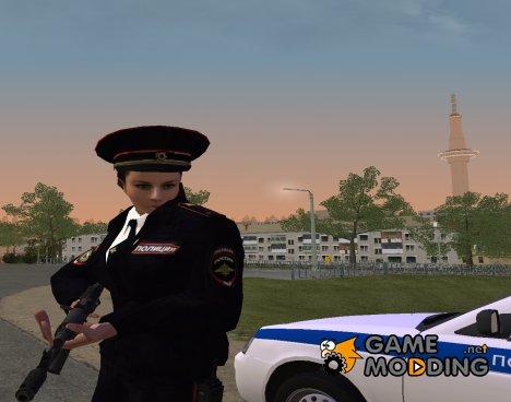 Полицейская девушка ППС России for GTA San Andreas